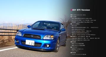 S401_prof1_4