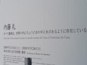 Naito1_2