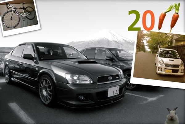 Izumi2011_brog