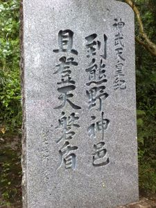 20110611186
